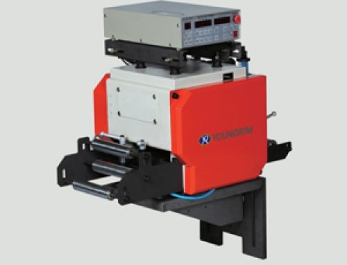 MICRO NC ROLL FEEDER – YMNRF Series